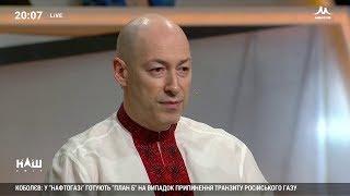 Гордон: Порошенко заинтересован в досрочных парламентских выборах