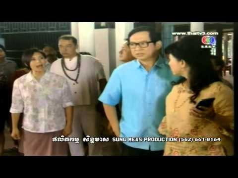 Sung Meas - T-155 - Tam Snae Somroh Kromom Chunnabot - Ep. 01 (Full length episode)