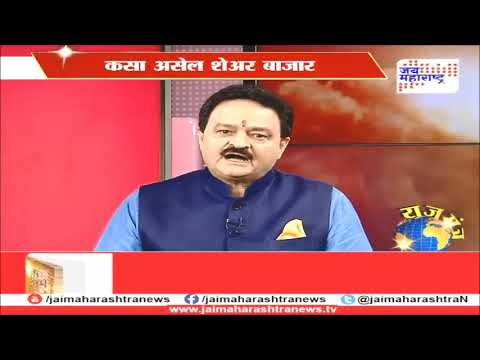 Prediction on: - Chhattisgarh and Telangana elections by Pt. Raj Kumar Sharma (10/11/18)