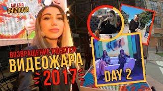 ВидеоЖара 2017 / День 2. Возвращение косатки! VLOG