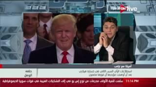 حلقة الوصل - استطلاعات الرأي من أسباب خسارة هيلاري كلينتون بعد أن أوهمت مؤيديها أن فوزها مضمون