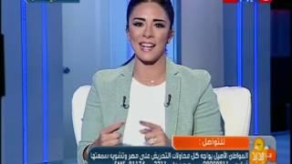 أسماء مصطفى: تعلمت من أمي درسًا لن أنساه أبدًا .. فيديو