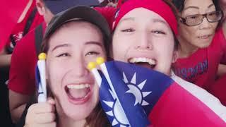 #韓國瑜 601「凱道障礙」 這真是快樂的一天!