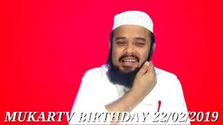 Mukartv Breaking Special Voice 23/02/2019/Happy Birthday Mukartv Thanks You Every Rohingya