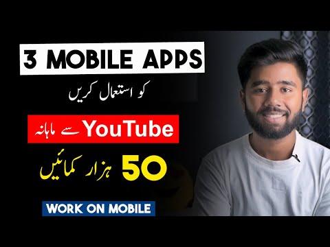 Top 3 Mobile Apps to Earn Money Online in Pakistan   Make Money Online from Urdu Motivational Quotes