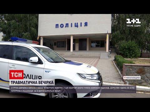 Новини України: у