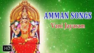 Vani Jayaram - Amman Devotional Songs - Arulmighu Amman - Alavai Nagar Devi Madurai Meenakshi