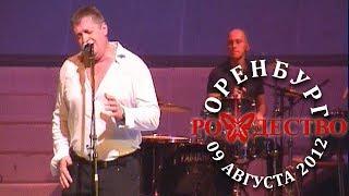 Рождество - Зимний вечер (Оренбург, 09 августа 2012)
