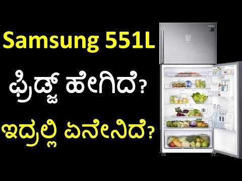 [Kannada] [Hindi] Samsung 551L frost free refrigerator (RT56K6378SL) unboxing and review