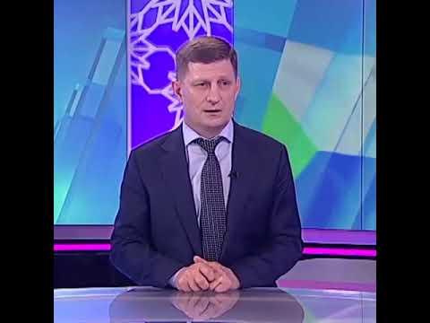 Сергей Фургал о 10 миллиардах из госбюджета на региональные поликлиники, скорую помощь и ФАПы