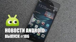 Новости Android #186: первые подробности о OnePlus 7 и новый скандал во круг Samsung