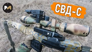 SVD-S AND TONS OF ACTION. AIRSOFT GAMEPLAY.