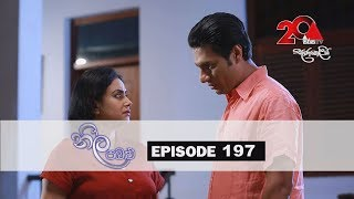 Neela Pabalu | Episode 197| 11th February 2019 | Sirasa TV Thumbnail
