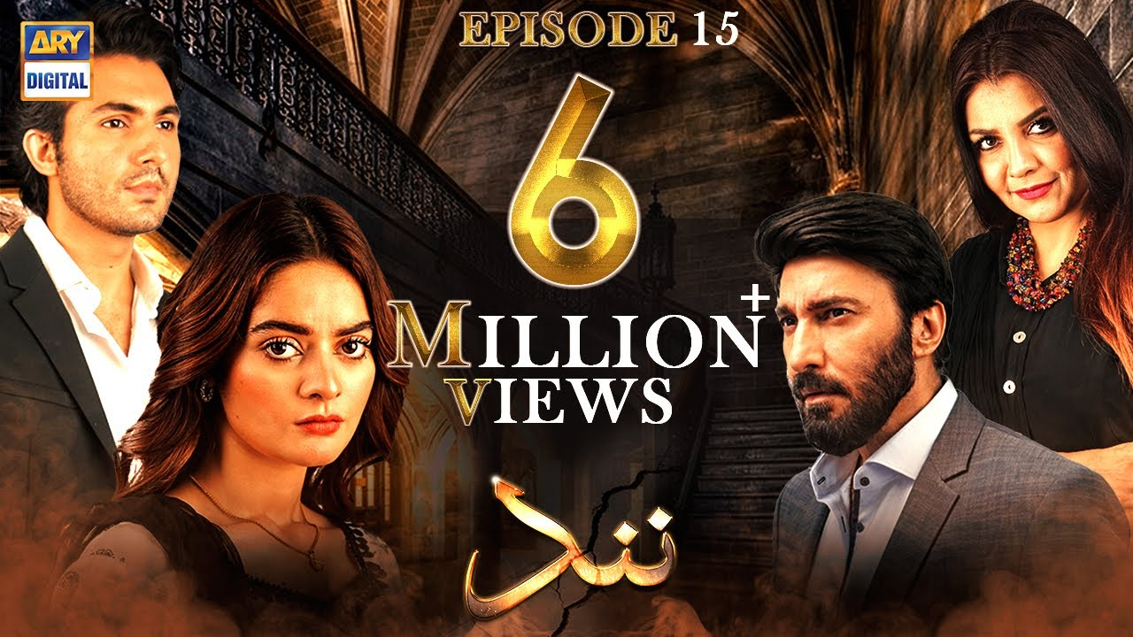 Download Nand Episode 15 [Subtitle Eng] - 27th August 2020 - ARY Digital Drama