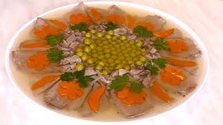 ЯЗЫК ЗАЛИВНОЙ - самое востребованное блюдо на праздничном столе!