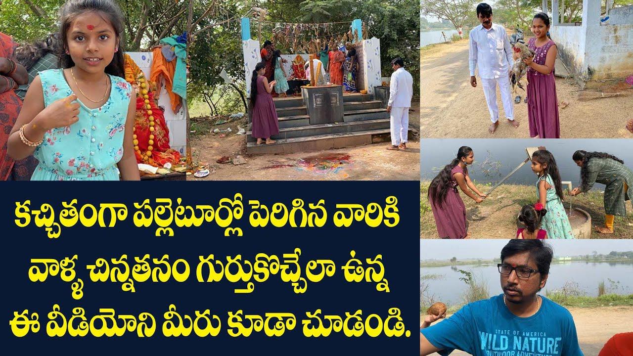 జబర్దస్త్ యోధ కట్ట మైసమ్మ గుడిలో... || #jabardasthydtv || #జబర్దస్త్ యోధ