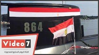 رفع العلم المصرى على الغواصة الألمانية طراز 42 بحضور قائد القوات البحرية