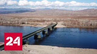 Мост через Енисей торжественно открыли в Туве Россия 24
