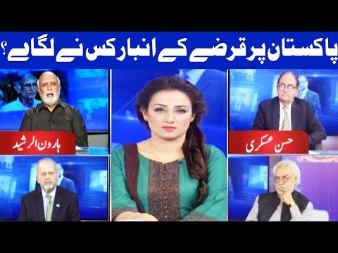 Think Tank With Syeda Ayesha Naaz - 13 October 2017 - Dunya News