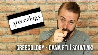 Greecology - Yemek Paket Servis İnceleme Dana Etli Souvlaki / Patates Kızartması / Fuse Tea Şeftali