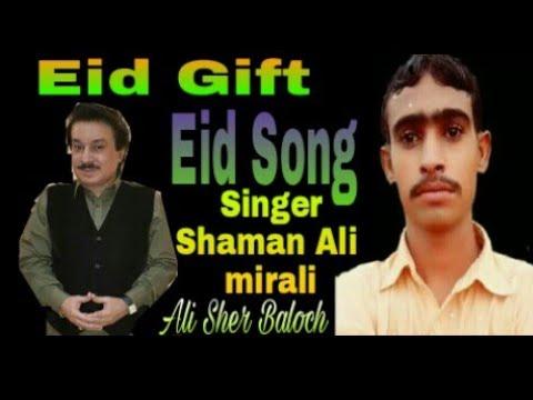 shaman-ali-mirali-eid-songs-2019