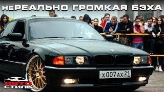 Звук в BMW 7 series. Аудиосистема больше 1 млн. рублей! ПЛЮС пневма
