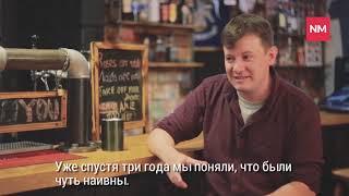 Мечта по-американски: открыть ресторан без взяток