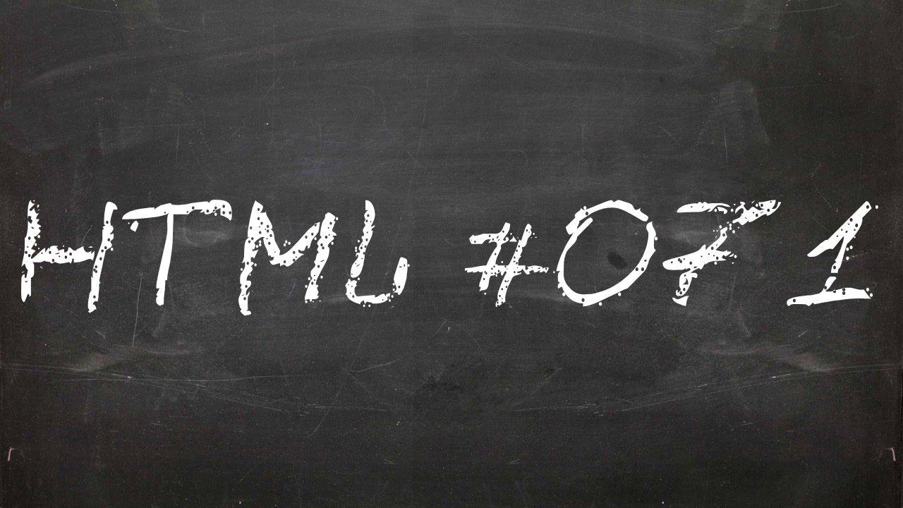 Размеры, цвет и фон HTML таблиц, ячеек и строк