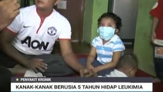 Kanak-kanak menderita sakit leukimia perlukan bantuan