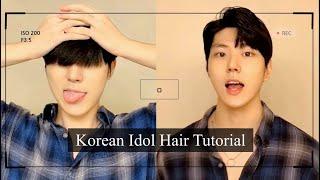 HOW I DO MY HAIR   Male Korean Idol Inspired Tutorial