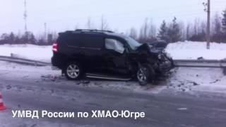 ДТП Сургут Нижневартовск 13.02.17 Последствия