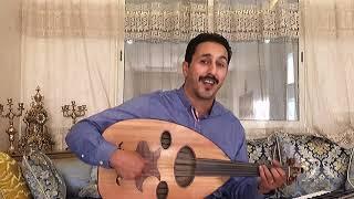 اغاني مغربية