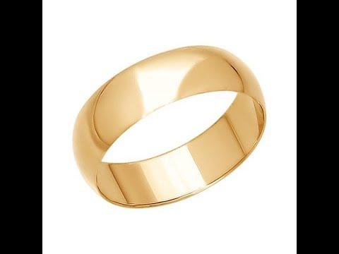 как сделать кольцо из серебра или золота , своими руками, или кольцо на коленке в балконных условиях