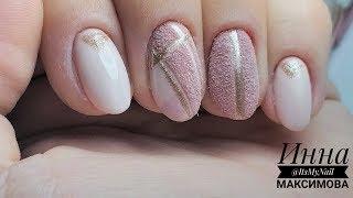 ❤ МЯГКИЙ нежный дизайн ногтей ❤ ЭКСПРЕСС дизайн ногтей гель лаком ❤