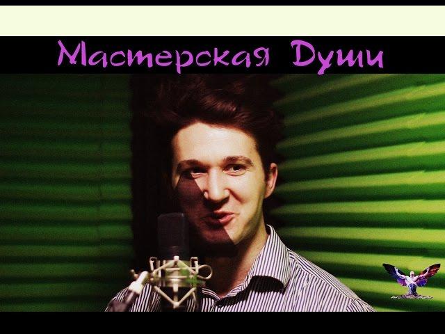 Изображение предпросмотра прочтения – МаксимКалужских читает произведение «Гейнеобразное» В.В.Маяковского