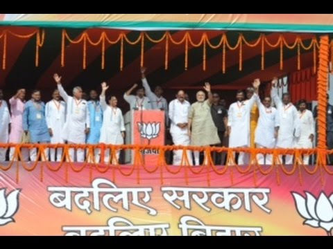 PM Modi at Parivartan Rally in Hajipur, Bihar