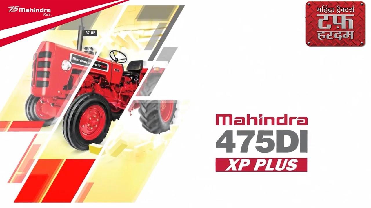 Mahindra 475 DI XP Plus Tractor Customer Feedback | Pappu Sahani Testimonial | Tractor Junction