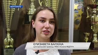 """Сюжет телеканалу TV5: """"Скала"""" виграла Кубок України"""