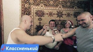 Кеша Калужский - Новогодняя