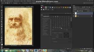 Как открыть панель слоев в фотошопе