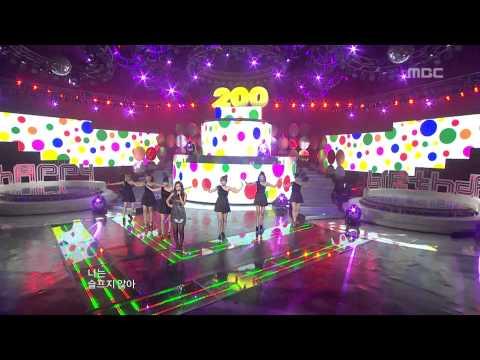 Hong Jin Young - Love Battery, 홍진영 - 사랑의 배터리, Music Core 20100220