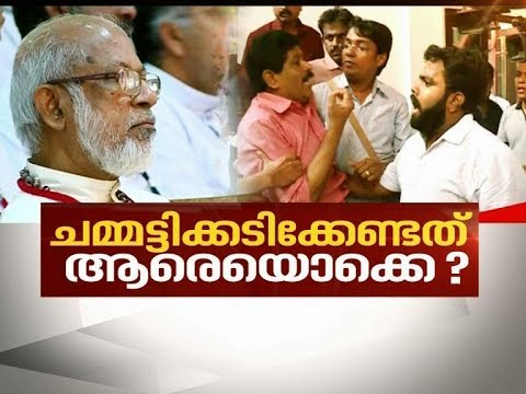 Syro-Malabar land deal:Tension at Priest Committee meeting  | News Hour 24 March 2018