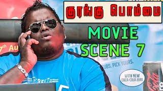 Kurangu Bommai - Movie Scene 7 | Vidharth | P. Bharathiraja