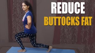 Reduce Buttocks Fat Easily telugu   Simple Butt Fat Exercises in Telugu How to lose Butt Fat Fast