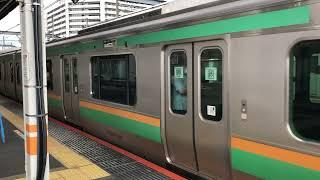 E231系1000番台・E233系3000番台コツS-16編成+ヤマU625編成赤羽発車