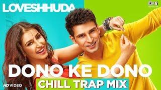 Dono Ke Dono Chill Trap Mix Loveshhuda | Girish Kumar, Navneet Dhillon | Parichay, Neha Kakkar