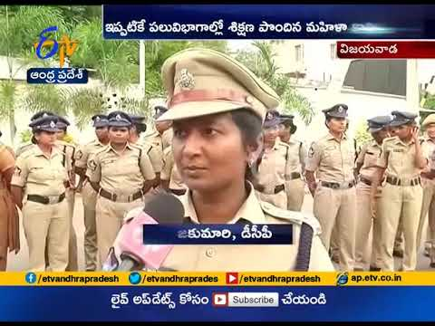 Women Police Teams will be in Action Soon | Vijayawada