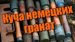 Куча немецких гранат | Раскопки немецких позиций ww2 №26
