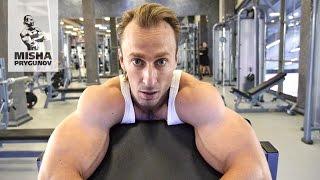 Как быстро вернулись мышцы! Михаил Прыгунов