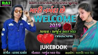 Arjun r Mada song full MP 3 welcome juebook song 2019